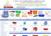 Thiết kế website giá rẻ: DONHUANOELGIASI.COM